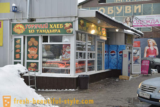 Overview of Moscow's fast food